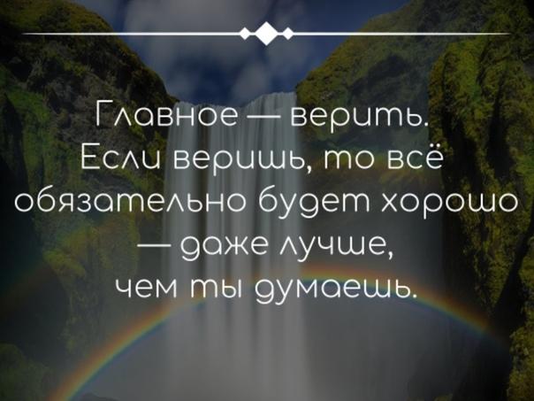 Фото №456239526 со страницы Татьяны Санниковой