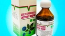 КОПЕЕЧНОЕ Аптечное Лекарство, которое способно ЗАМЕНИТЬ 10 Дорогих АНАЛОГОВ ! Врачи в Шоке