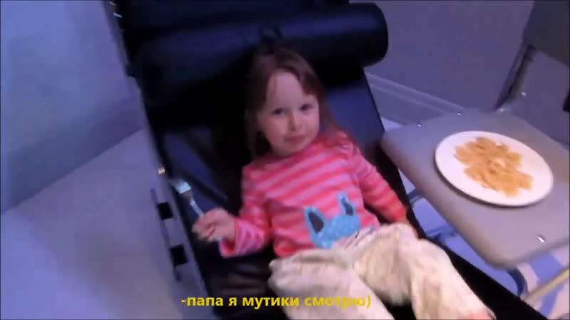 Неугомонная старшая дочь-Полина))