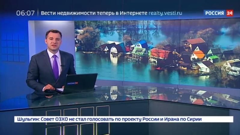 Новости на Россия 24 • В Воронежской области спасатели борются с последствиями паводка