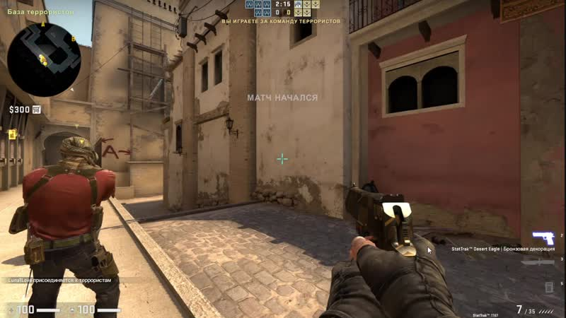 Counter-Strike_ Global Offensive 20.10.2018 15_07_27
