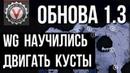 Линия Маннергейма в патче 1 3 ТОТАЛЬНЫЙ ДЕФ СТ ТТ страдают ПТ 4 позиции