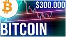 Биткоин Дно Позади $300 тыс за Bitcoin в 2022 году мнение новости криптовалют биткоин прогноз
