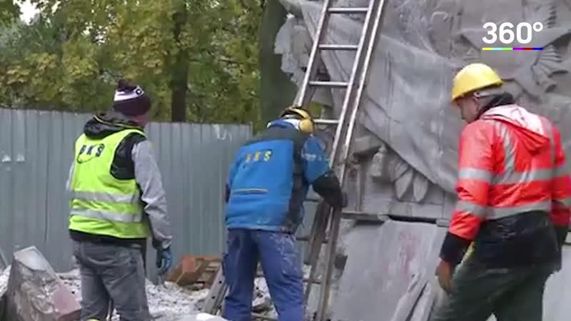 Снесли памятник на месте братской могилы