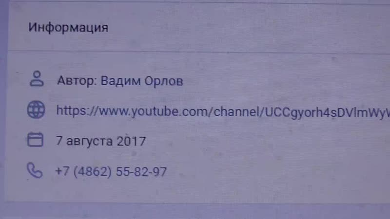 Геннадий Горин Рекомендует группу Орлов Продакшен