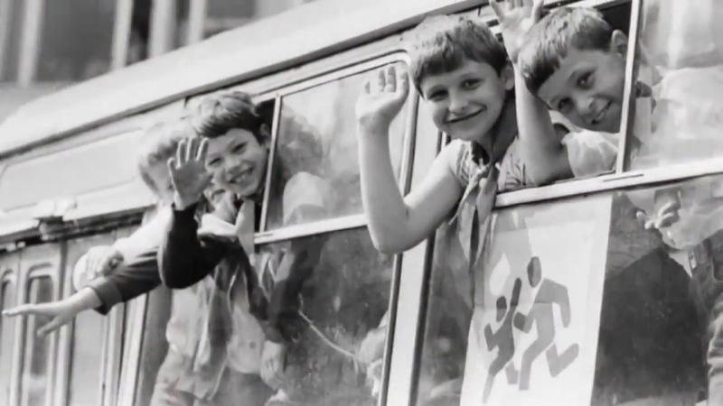 Детям 60-х, 70-х, 80-х посвящается...