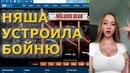 «WLKING DEAD» 💀 ЖЕСТКАЯ заруба Няши с 1хбет. Играть онлайн в игру WALKING DEAD