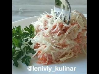 Лёгкий слоённый салат