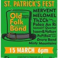 15 марта, St.Patrick's FEST в Вермеле