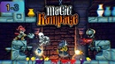3 Magic Rampage 1 3 100% прохождение бонусный уровень