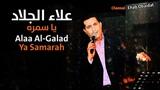 Alaa AlGalad - Yah Samra