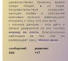 https://pp.userapi.com/c850628/v850628277/a274e/3lk6fStCBHE.jpg