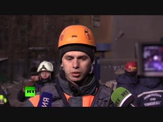Магнитогорск: спасатель рассказал, как доставали десятимесячного мальчика из-под обломков