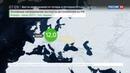 Новости на Россия 24 • Экспорт российских автомобилей требует государственной поддержки