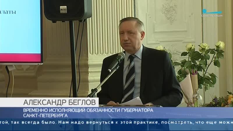 Александр Беглов рассказал на заседании Общественной палаты о перспективах развития Петербурга