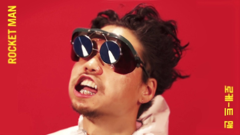 Dumbfoundead - Rocket Man [OFFICIAL MUSIC VIDEO]