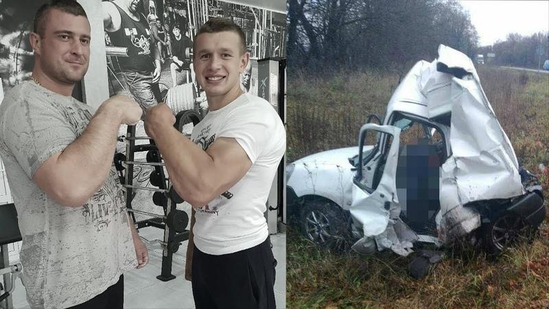 Погиб Андрей Пушкарь! Олег Жох в коме. Страшная авария в Украине