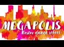 Хастл в MEGAPOLIS | J J Rising Star