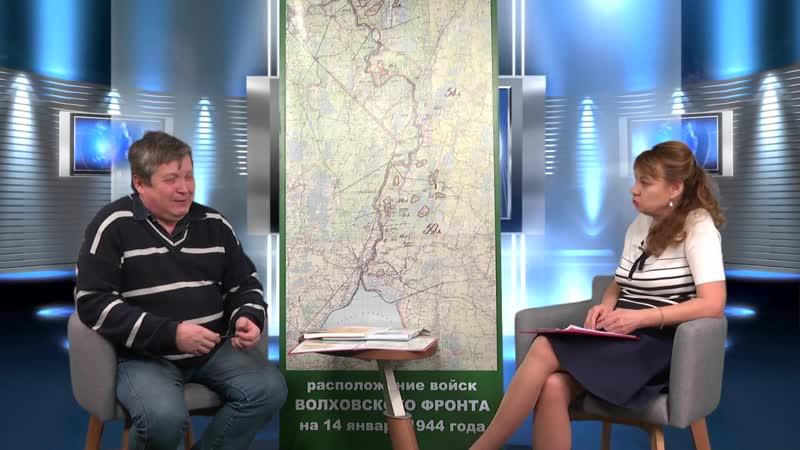 Интервью с Олегом Зиминым краеведом исследователем военной истории