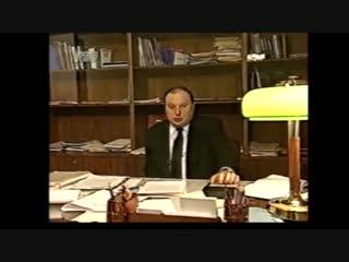 Выбор России. Егор Гайдар о решении социального конфликта, 1993 г