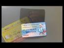 магнитные визитки2