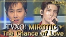 HOT TVXQ Intro Drop MIROTIC The Chance of Love 동방신기 Intro Drop 주문 운명