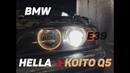 BMW E39 Замена штатных линз