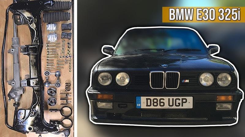 Front Subframe Steering Rack Restoration | BMW E30 325i Sport Restoration S1 E2