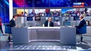 Новости на Россия 24 • Задача налоговых маневров - уменьшение бедности, считает президент