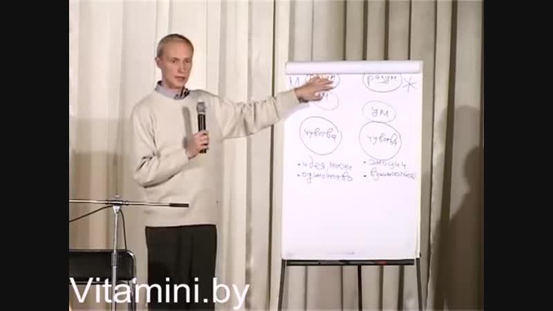 Олег Гадецкий Мужчины и женщины Психология отношений