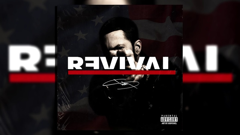 Eminem - In Your Head (Extended Intro) (ft. The Cranberries)