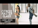 Cardio Boxing Workout 20 min Fitness Master Class