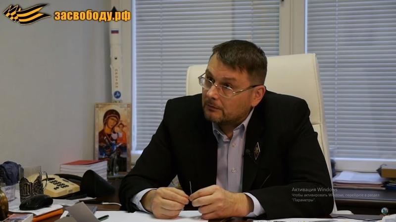 Планы США на Белоруссию. Евгений Федоров 15.01.2018