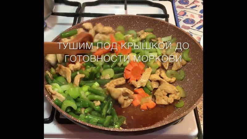Блюда для перекуса • Овощной омлет с куриной грудкой