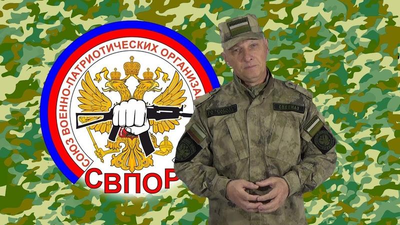 Полигон Фиолент - Центр Военно Патриотической Работы в Севастополе