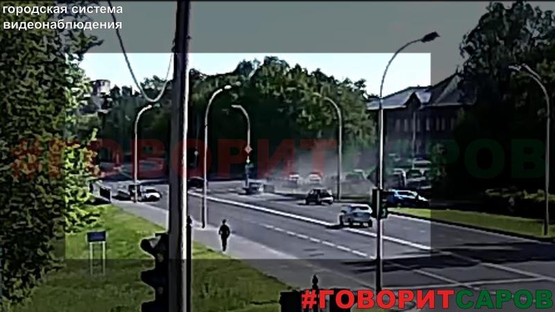 ДТП, Саров, перекресток пр.Музрукова - пр.Мира, 20-05-19