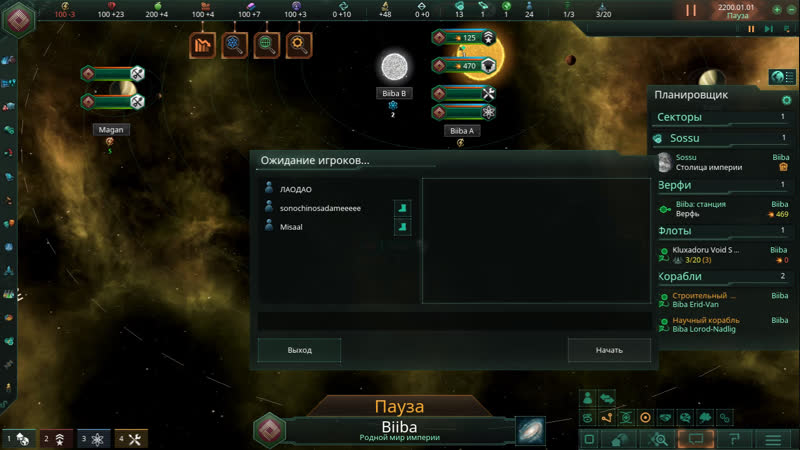 Stellaris [MegaCorp,Distant Stars,Apocalypse] (14.12.2018) PEPESTAN [laodao]