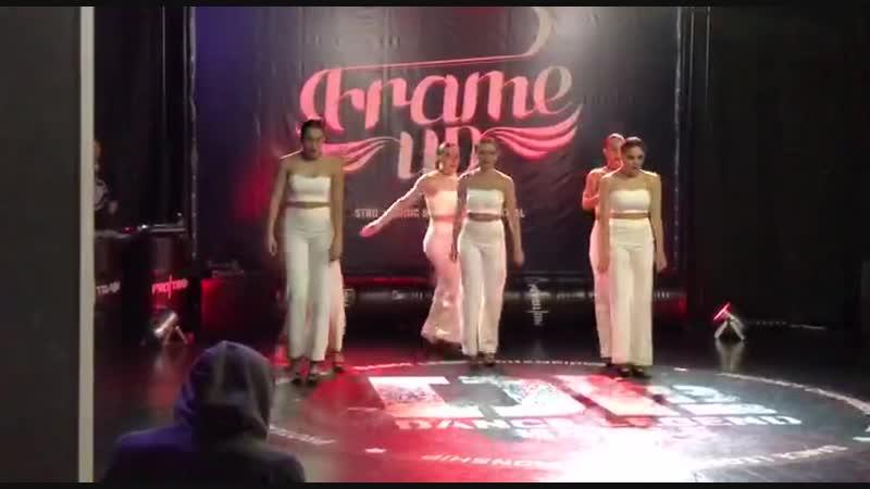 Frame UP 2018