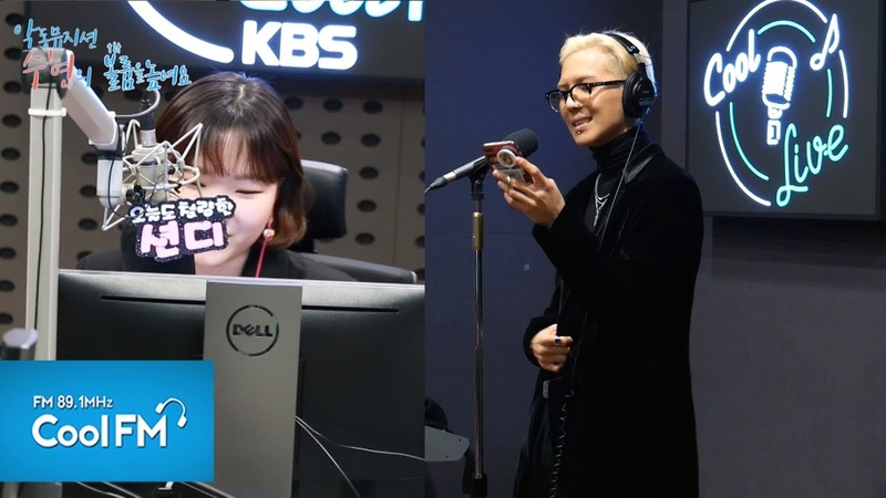 MINO (송민호) 알람 (feat. 이수현) 라이브 LIVE 181212[악동뮤지션 수현의 볼륨을 높여요]