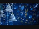 Поздравление с Новым годом. Волшебное Новогоднее видео-поздравление