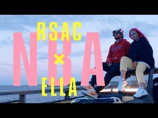 Rsac x ella - nba (не мешай) [feat.ft.и.&] i клип #vqmusic (рсак, элла)