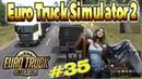 Euro Truck Simulator 2 _ 35 _ Сколько красивых слов было сказано - но...