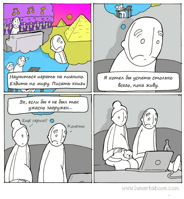 benIBJsogAo - Комиксы - жанр веселый