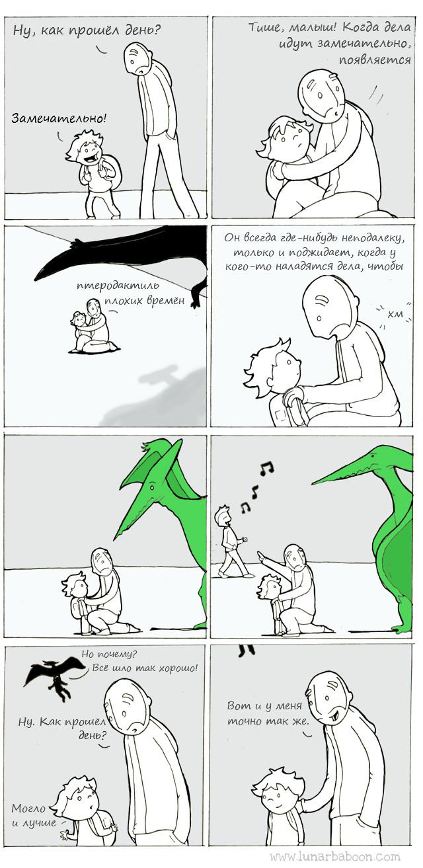 4S53bec4tZw - Комиксы - жанр веселый