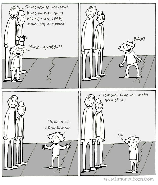 l1YAF BjxRQ - Комиксы - жанр веселый