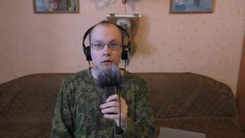 ASMRmodelist АСМР читаю свою повесть 2