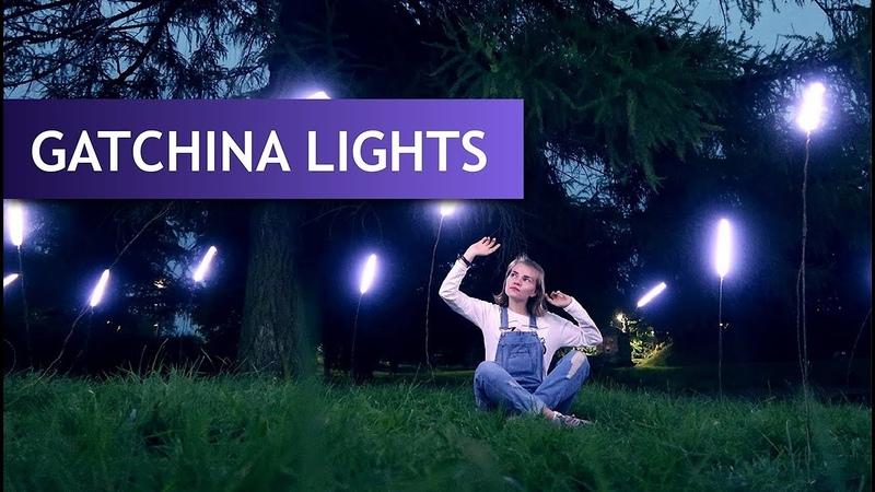 LIGHT NIGHTS in Gatchina 2018