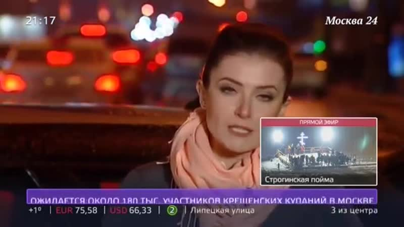 Московский патруль: следователи работают с задержанными полицейскими - Москва 24