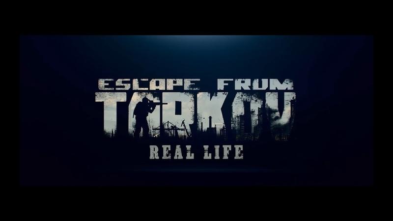 EFT Real Life   Всякая хурма со съемок В погоне за наживой.