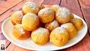 Воздушные Творожные Пончики На Скорую Руку | Осторожно можно съесть целое ведро
